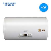 A.O.SMITH  史密斯 SCE-80B1 电热水器  80升