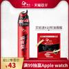 gf 高夫 瞬有型快干强塑发型喷雾(红色)250ml