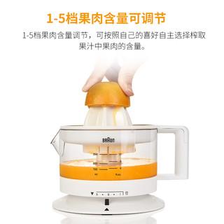 BRAUN 博朗 CJ3000 榨汁机 (白色)