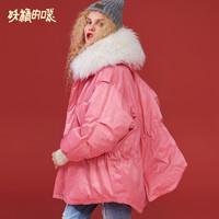 elf sack 妖精的口袋 PQ1732003 女士大毛领白鸭绒羽绒服 粉色情话 S
