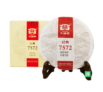 大益 经典系列 7572 普洱熟茶 150g