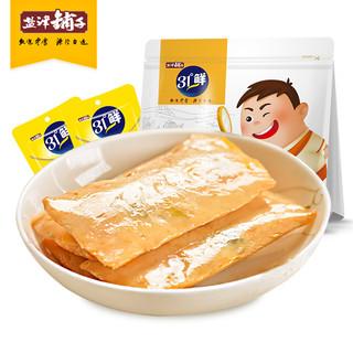 盐津铺子_蒸鱼卷158gx2袋 鱼类即食小零食辣味零食香辣豆干烧烤味