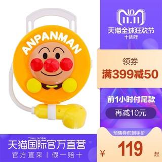 双11预售 : ANPANMAN 面包超人 进口宝宝洗澡玩具淋浴花洒新版