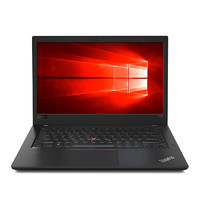 Lenovo 联想 t480 笔记本电脑 (14英寸、 i5-8250U、NVIDIA GeForce MX150、8GB、256G SSD、 黑色)
