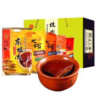 知味观 土特产大礼包 (盒装、1330g)