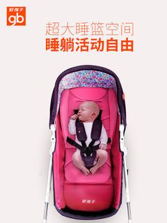 gb好孩子婴儿推车高景观四轮避震可坐可躺折叠手推车GB08-W预售