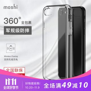 Moshi摩仕 苹果8手机壳iPhone8亮透纤薄保护外壳亮边壳全包防摔软壳苹果iPhone7通用 Vitros 晶透