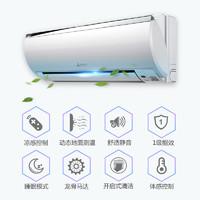 MITSUBISHI ELECTRIC 三菱电机 ZFJ系列 MSZ-ZFJ12VA 一级能效变频挂壁式 (大1.5匹、变频、冷暖、白色)