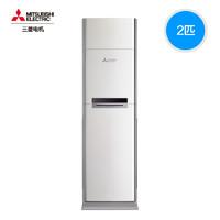 MITSUBISHI ELECTRIC 三菱电机 GL系列 MFZ-GL50VA 直流变频龙骨立式柜机 (变频、2匹、白色)