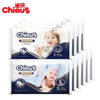 Chiaus 雀氏 柔软吸水通用婴儿纸尿裤 L2片*5包 (9-14kg)