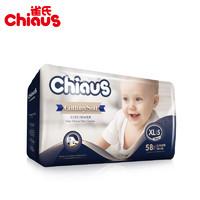 Chiaus 雀氏 柔润金棉 柔软干爽通用婴儿纸尿裤 XL58片 (13kg以上)