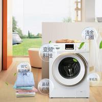 Ronshen 容声  XQG80-D1218BW 8公斤 变频 滚筒洗衣机