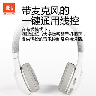 JBL E45BT头戴式无线蓝牙耳机音乐耳机便携HIFI低音