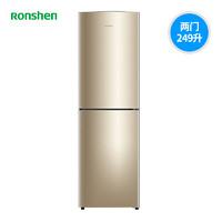 Ronshen 容声 BCD-249WD11DY     双门冰箱 ( 249L、璀璨金)