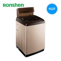 Ronshen 容声 RB90D2525G 9kg 波轮洗衣机