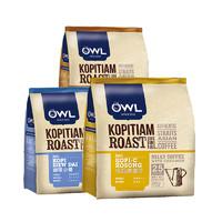 OWL 猫头鹰 炭烤系列 速溶咖啡 325g*3袋