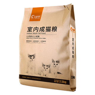CARE 好主人 鸡肉味英短蓝猫成猫粮 2.5kg