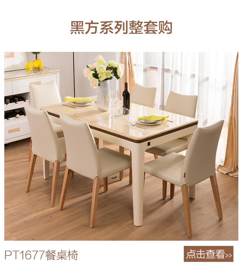 KUKa 顾家家居 1677 现代简约大理石长方形饭桌一桌四椅