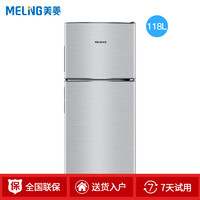 MELING 美菱 Meiling  BCD-118 双门冰箱  118L