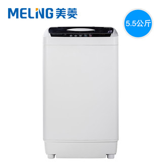 Meiling 美菱  XQB55-27E1 XQB55-27E1 5.5kg波轮洗衣机 灰色