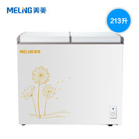 MeiLing  美菱 BC/BD-213AT  冰柜
