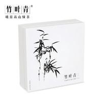 竹叶青 峨眉高山绿茶 品味 禅竹经典礼盒 152g