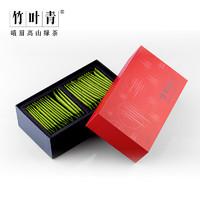 竹叶青 峨眉高山绿茶 品味 时尚经典礼盒 120g