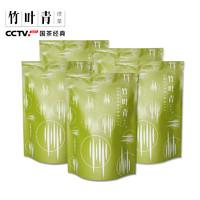 竹叶青 峨眉高山绿茶 品味 自享装 48g*5袋