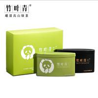 竹叶青 峨眉高山 绿茶 品味+静心 熊猫礼盒 80g