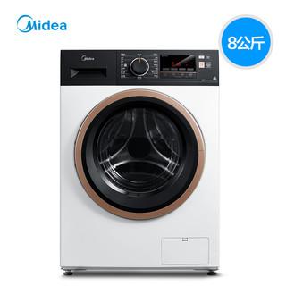 Midea 美的  MG80VT15D5 变频 滚筒 洗衣机 ( 8kg、玉兰白)