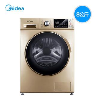 Midea 美的 MG80V71WDG5 8KG 变频 滚筒洗衣机