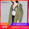MO&Co. 摩安珂 MA172SHT109 女士刺绣翻领长袖衬衣 茶褐色 S