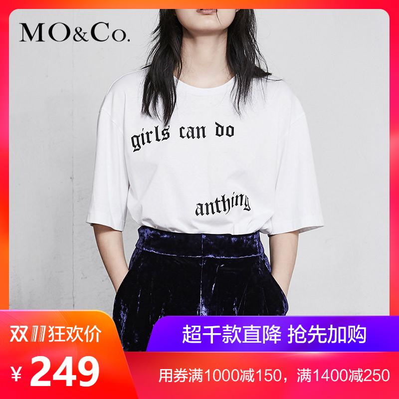 MO&Co. 摩安珂 MA181TEE219 女士圆领字母纯棉短袖T恤 漂白色 M