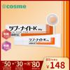 Tsubu Night Pack 药用去脂肪粒眼膜贴 30g