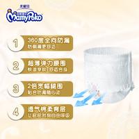 MamyPoko 妈咪宝贝 干爽透气通用小内裤 XL90片 12-17kg