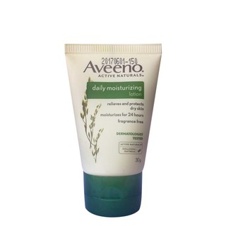 Aveeno 艾惟诺 天然燕麦每日倍护润肤乳 无香型 30g 孕妇可用