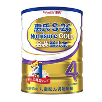 Wyeth 惠氏 儿童配方牛奶粉  900g (36-72个月)