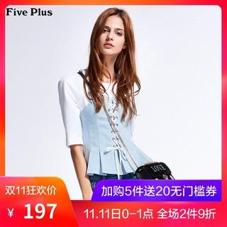 Five Plus 2GN1LW2B22 女士系带假两件短袖T恤 米白 S