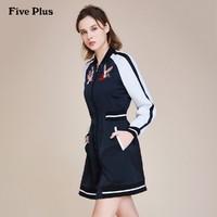 Five Plus 2JF3047590 女士中长款宽松刺绣长袖夹克 蓝色 S