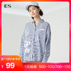 艾格ES春秋女学院风休闲条纹宽松长袖衬衫8E031414545
