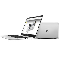 HP 惠普 战99 15.6英寸 笔记本工作站 (I7-8750H、16GB、256GB、QuaDro P600)