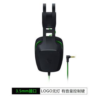 RAZER 雷蛇 雷霆齿鲸 V2 耳机 (通用、头戴式、32+15%Ω、黑色)