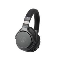 audio-technica 铁三角 ATH-DSR7BT DSR7BT 蓝牙无线头戴式耳机