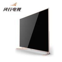 风行电视 G42Y LED 高清 平板电视机 (42英寸、玫瑰金)
