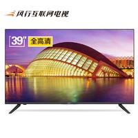 风行电视 N39S 39英寸 智能网络液晶电视机