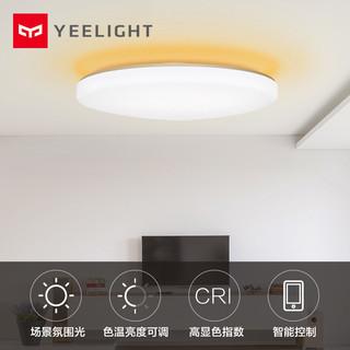 Yeelight 皎月 LED吸顶灯 氛围版 星空