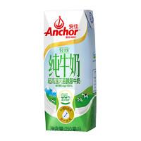 Anchor 安佳 轻欣 脱脂牛奶 250ml*4盒