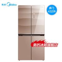 Midea  美的 BCD-432WGPZM   十字对开门冰箱  432L