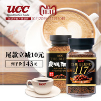 UCC 悠诗诗 117+炭烧组合速溶招牌黑咖啡 (225g)