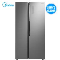Midea 美的 BCD-630WKGPZV 对开门电冰箱 630L 冰川银
